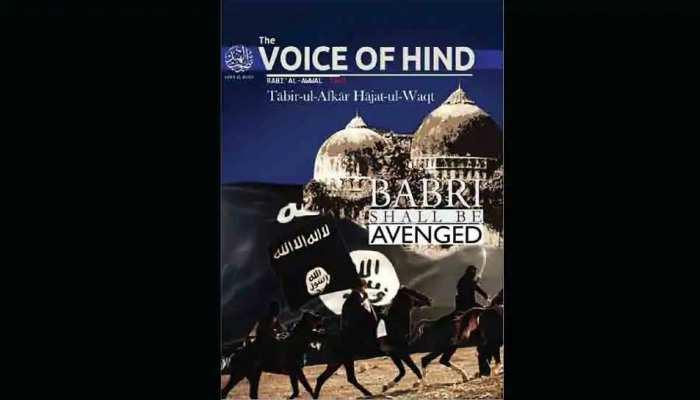 भारत के खिलाफ ISIS के खतरनाक मंसूबों का खुलासा, मुस्लिम को भड़का रहे आतंकी
