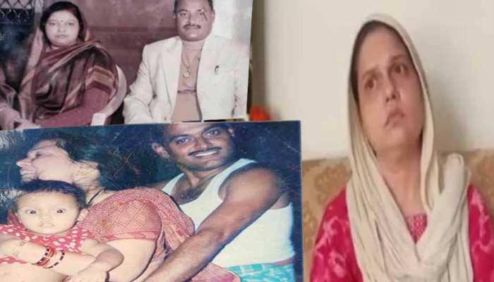'कानपुर वाले' विकास दुबे की आर्थिक कुंडली ED के हाथ, 'डॉन' की पत्नी तलब
