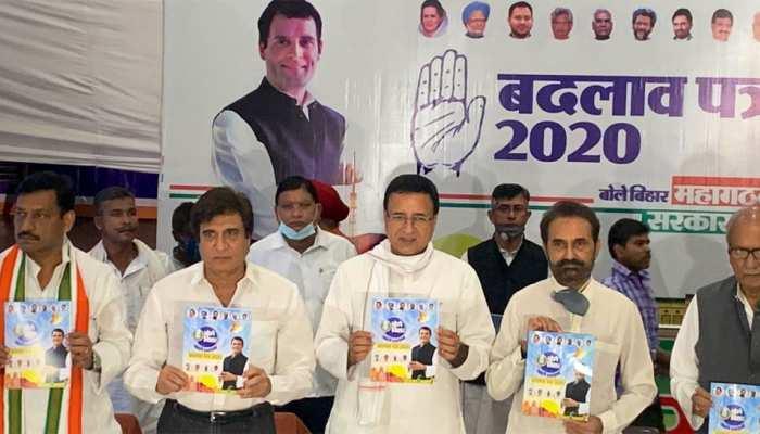 बिहार: कांग्रेस ने जारी किया घोषणा पत्र, 10 लाख नौकरी और कर्ज माफी समेत किए 15 वादे