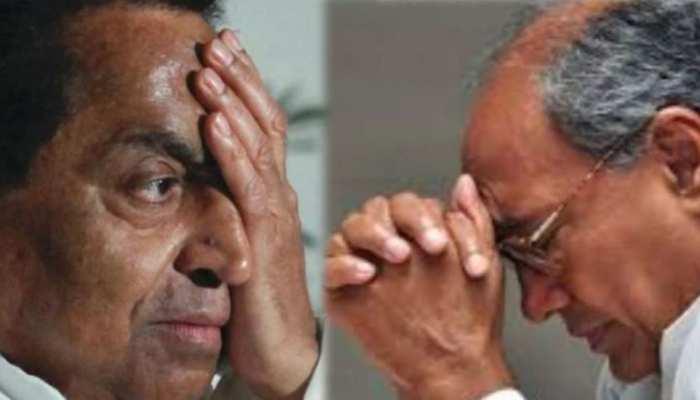 BJP के दिग्गज ने दिग्विजय को बताया कांग्रेस का जयचंद, कमलनाथ को भी सुनाई खरी-खरी