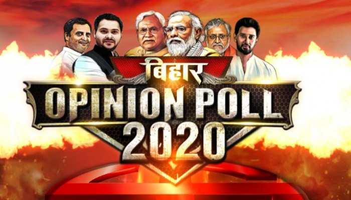 Bihar Election: पहले चरण की 71 सीटों पर सबसे बड़ा ओपिनियन पोल