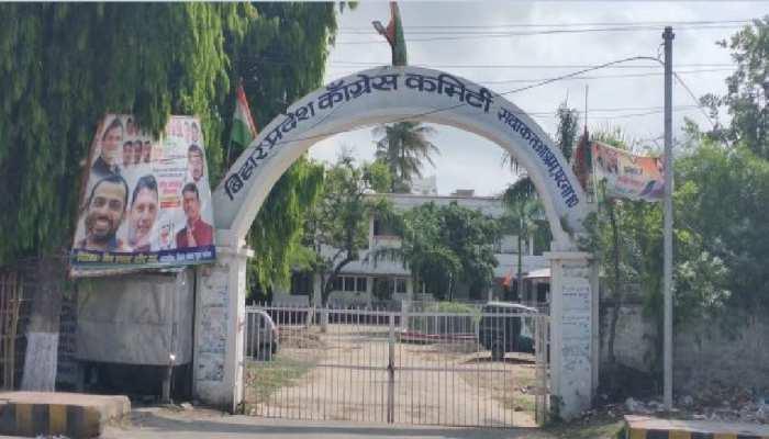 बिहार: कांग्रेस के प्रदेश कार्यालय में पड़ा इनकम टैक्स का छापा, गाड़ी से बरामद हुए 8 लाख रुपए