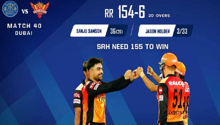 IPL-13: हैदराबाद को राजस्थान ने दी 155 रन की चुनौती, स्टोक्स नहीं कर पाए कमाल