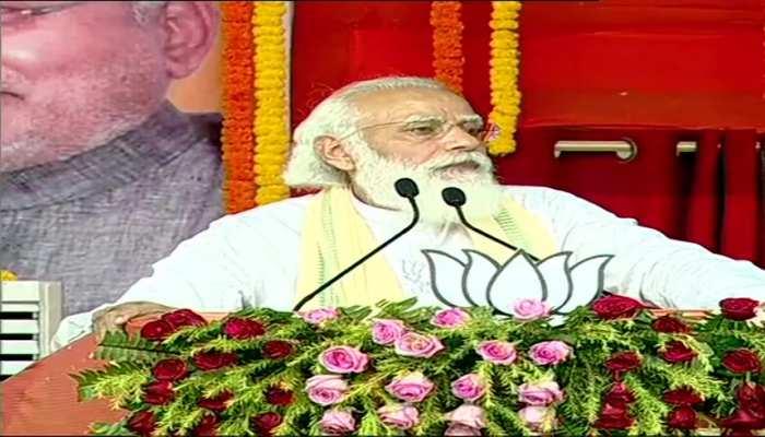 Bihar Election: गया में पीएम मोदी की हुंकार, NDA के आगे नहीं टिक पाएगा विपक्ष