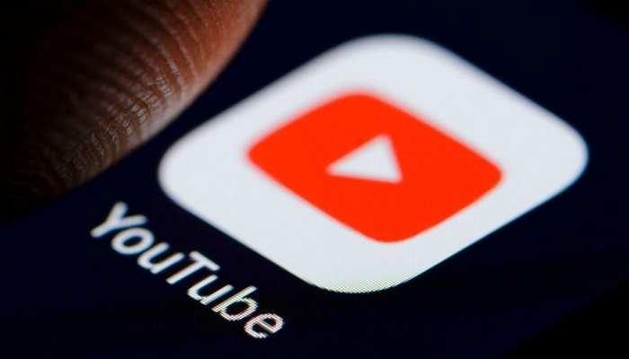 पलक झपकते ही मनचाहा YouTube वीडियो होगा सामने, करना होगा ये आसान काम