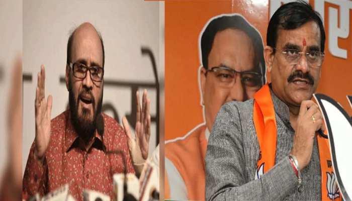 विधायक के इस्तीफे पर कांग्रेस बोली- सरकार बचाने को एक और खरीदी, BJP-कमलनाथ ईस्ट इंडिया कंपनी की तरह
