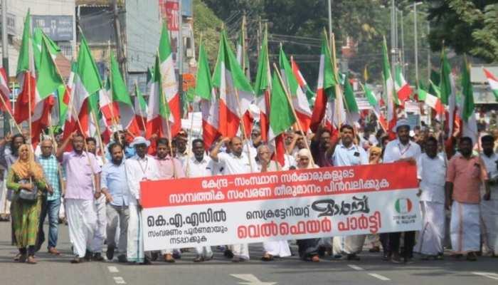 केरल निकाय चुनाव में कांग्रेस का हाथ, कट्टर जमात के साथ? इन पार्टियों ने उठाए सवाल
