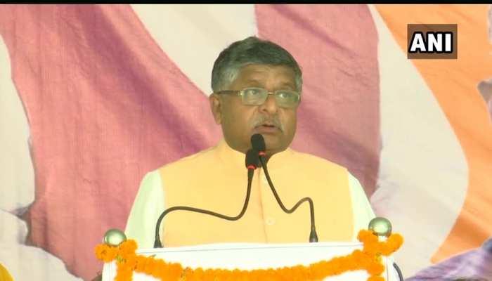 BJP ने राष्ट्रवाद के मुद्दे पर विपक्ष को घेरा, कहा-राम मंदिर-370 से कुछ लोगों को दिक्कत