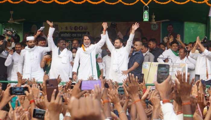 तेजप्रताप के लिए वोट मांगने हसनपुर पहुंचे तेजस्वी, बोले- समझिए यहां से लालू चुनाव लड़ रहे हैं