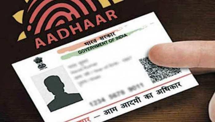 केवल चार तरह के आधार कार्ड हैं वैलिड, UIDAI ने साथ ही दी ये सलाह