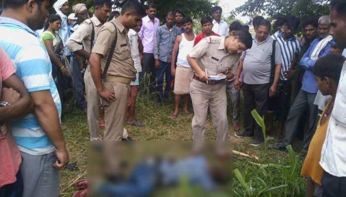 पति को मारने के लिए पत्नी ने दी 5 लाख की सुपारी, खेत से बरामद हुआ शव