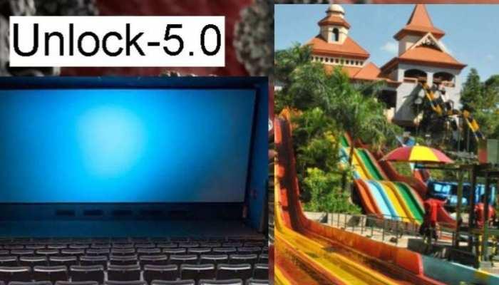 Unlock-5 की Guidelines को 30 नवंबर तक के लिए बढ़ाया गया, जानिए क्या था प्रावधान
