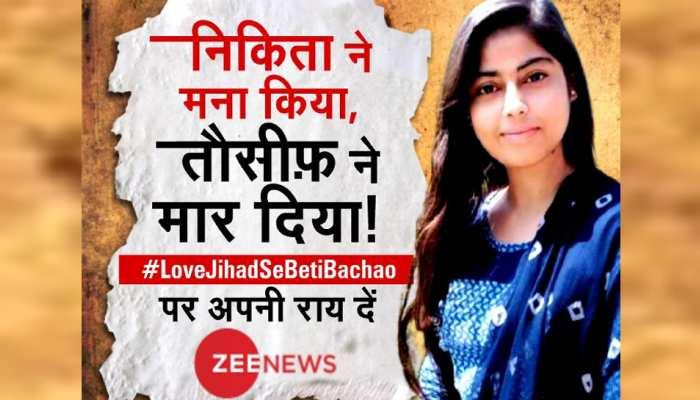 #LoveJihadSeBetiBachao: Big conspiracy against daughters of Hindus