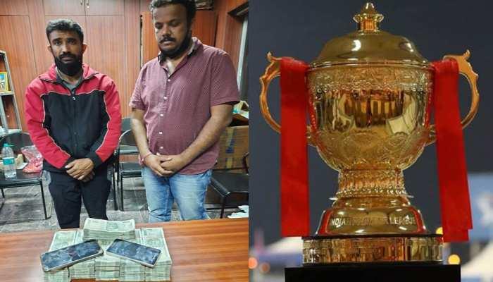 IPL सट्टेबाजी में पुलिस को बड़ी कामयाबी, बेंगलुरु से कई आरोपी गिरफ्तार