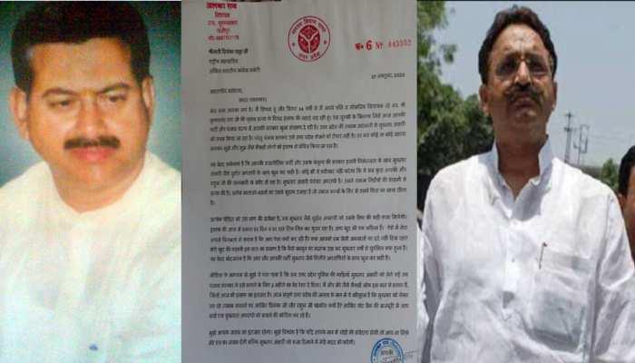 भाजपा विधायक अलका राय ने प्रियंका से पूछा- 'मुख्तार के साथ खड़ी हैं आप, मेरा दर्द नहीं दिखता?'