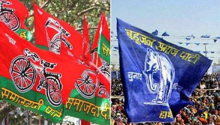 राज्य सभा चुनाव: बिगड़ गया BSP का खेल, अखिलेश से मिले 5 विधायक, प्रस्तावक से लिया नाम वापस