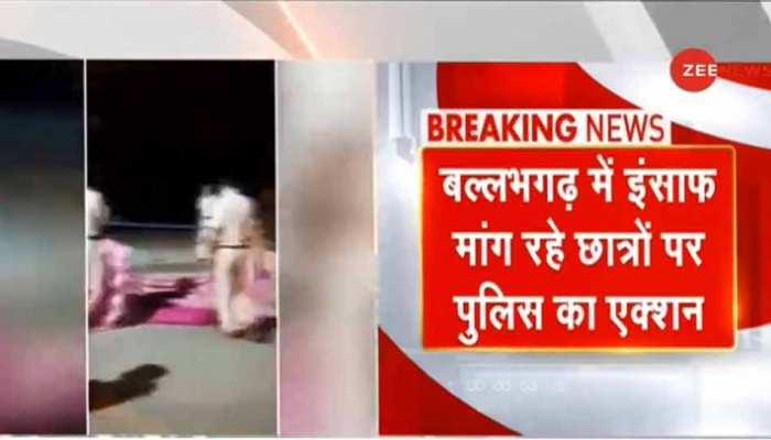 बल्लभगढ़ मामला: पुलिस ने इंसाफ के लिए धरने पर बैठे छात्रों को बलपूर्वक हटाया