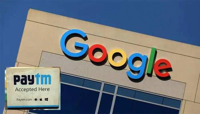संसदीय समिति के समक्ष आज पेश होंगे गूगल और पेटीएम के अधिकारी, यह है वजह