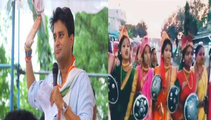 सिंधिया के खिलाफ कांग्रेस नेता ने कराया था 'झांसी की रानी' प्रदर्शन, एक चूक ने दर्ज करवा दिया मामला