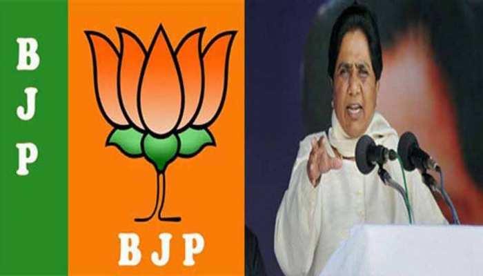 सपा से बदले के लिए BJP के साथ जाने तक को तैयार हैं माया, भाजपा पत्ते नहीं खोल रही...