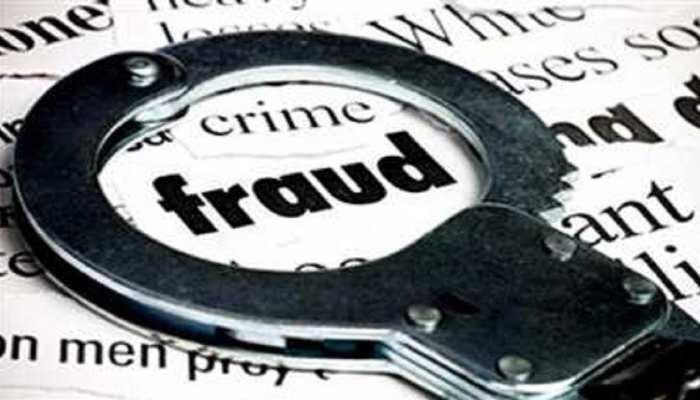 झारखंड: पुलिस के हत्थे चढ़े 2 ठग, CISF जवान को लगाया था लाखों रुपए का चूना