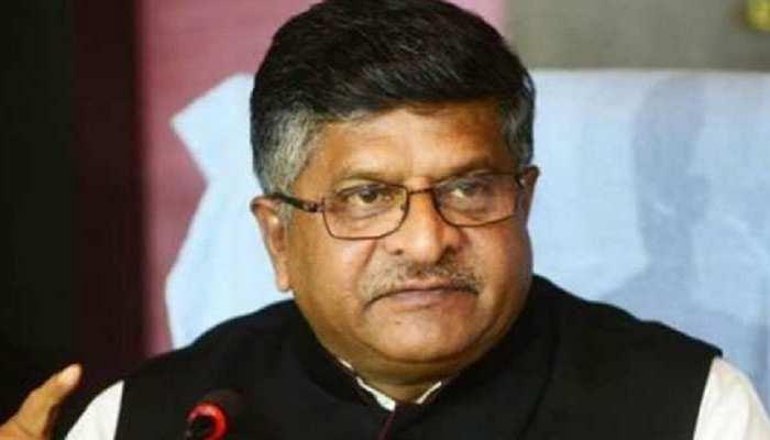 रविशंकर प्रसाद का कांग्रेस पर तंज- राजनीतिक रसूख बचाने के लिए माले से मिलाया हाथ
