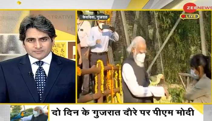 DNA ANALYSIS: देखिए, पक्षियों के साथ PM नरेंद्र मोदी की कैसी है दोस्ती