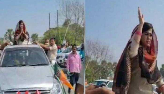 Bihar Election 2020 Aishwarya Rai JDU Chandrika Rai Nitish Kumar