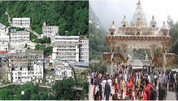 वैष्णो देवी मंदिर में दर्शन करने वाले श्रद्धालुओं के लिए आई ये अच्छी खबर
