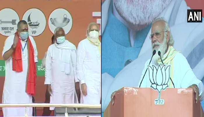PM Modi In Samastipur: विपक्ष पर हमला, 'सरदार पटेल के नाम से कांग्रेस को नफरत'