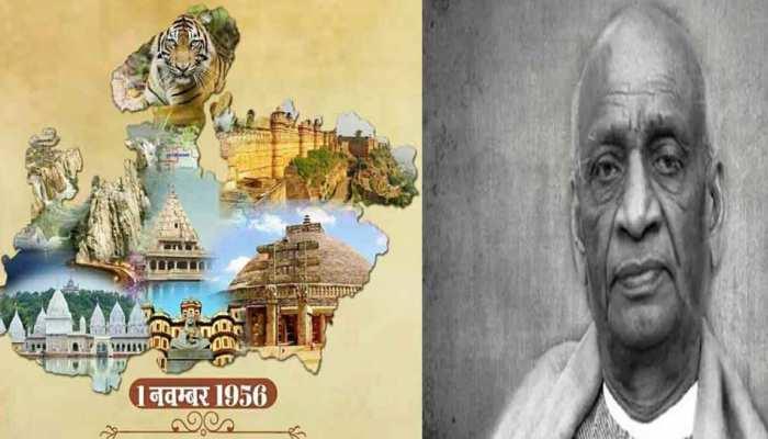 मध्यप्रदेश स्थापना दिवस स्पेशल: सरदार पटेल ने कैसे बनाया भोपाल को राजधानी, जबलपुर कैसे पिछड़ा?