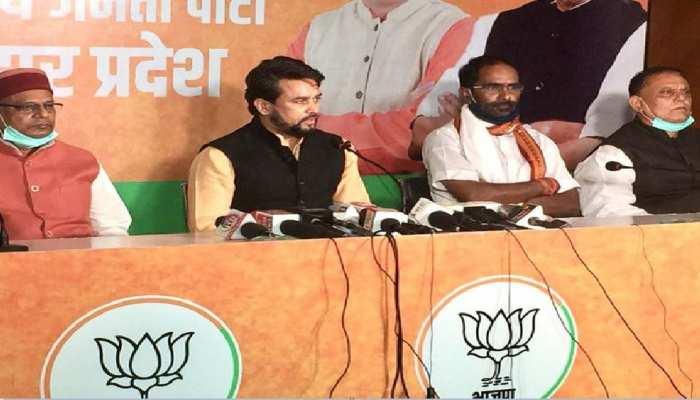 जंगलराज, टुकड़े-टुकड़े गैंग वाले अपराध निर्भर सरकार देंगे, हम आत्मनिर्भर सरकार देंगे- BJP