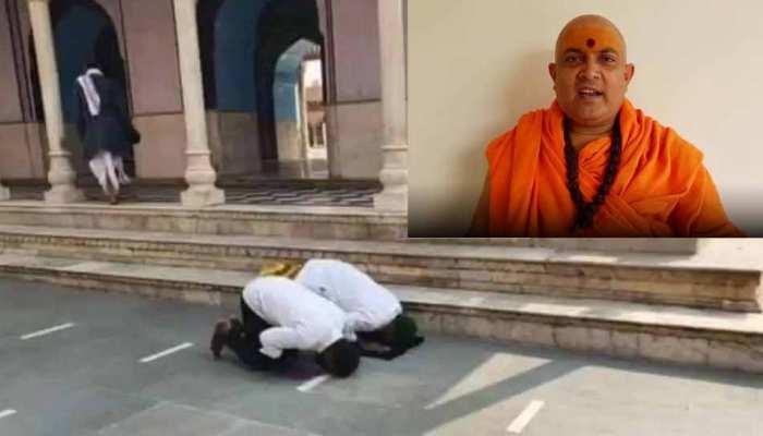 मथुरा के मंदिर में नमाज पढ़ने पर बोले संत जितेंद्रानंद 'हमें भी कभी मस्जिद में आरती करने दें'