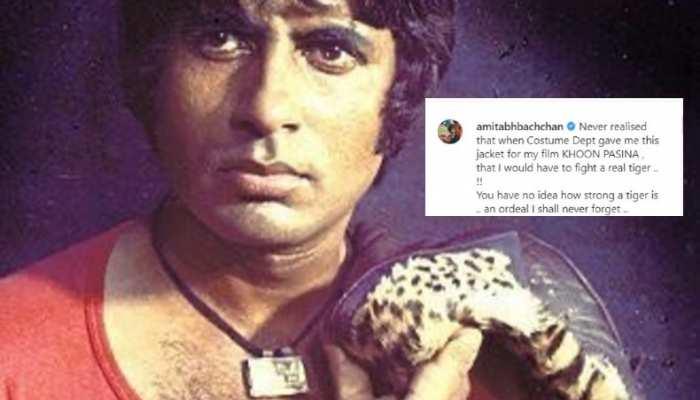 अमिताभ ने शेयर किया 'खून पसीना' का एंग्री यंग मैन LOOK, सुनाया फिल्म से जुड़ा किस्सा
