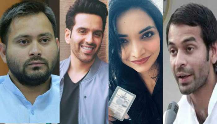 बिहार चुनाव: 94 सीटों पर आज मतदान, युवा फौज Vs अनुभवी नेताओं की दिलचस्प टक्कर