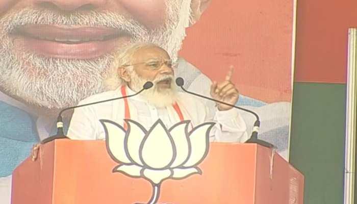 अररिया रैली: PM मोदी-बोले 'बिहार में अहंकार हार रहा, परिश्रम फिर जीत रहा है'