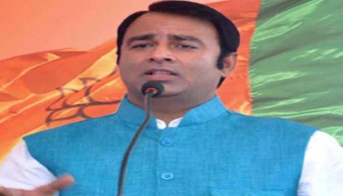 BJP विधायक ने लव जेहाद को बताया 'आतंकवाद', कहा, 'कलावा बांधकर करते हैं बेटियों से छलावा'