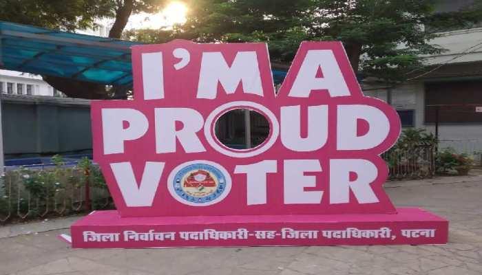 पटना: सशक्त मतदान केंद्र पर उत्तम व्यवस्था, गर्भवती महिलाओं के लिए भी किए गए इंतेजाम