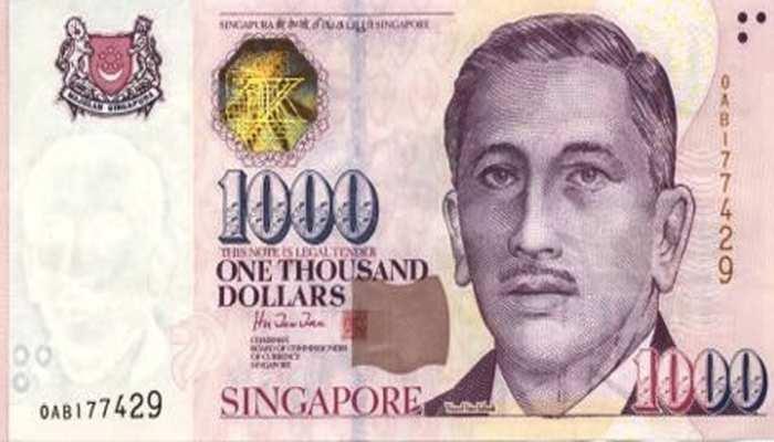 अब इस देश में हुई नोटबंदी, 1000 डॉलर के नोटों की छपाई होगी बंद, जानिए क्या है वजह