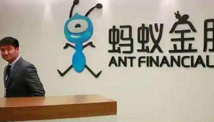 चीन में Alibaba Group की फाइनेंशियल कंपनी Ant के IPO की टली लिस्टिंग