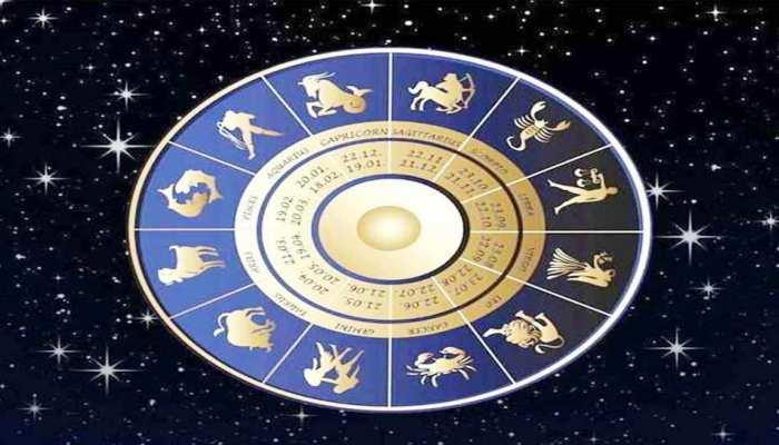 aaj ka rashifal in hindi daily horoscope 5 november 2020
