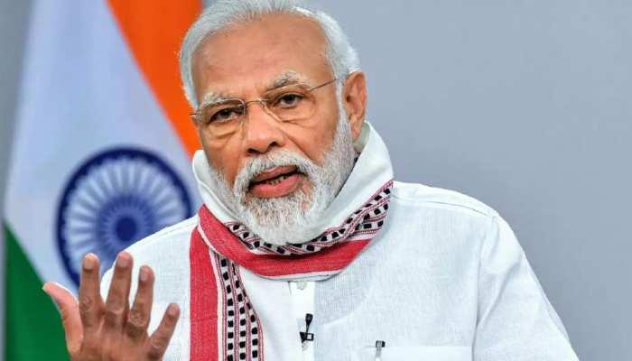 पीएम नरेंद्र मोदी आज ग्लोबल टॉप निवेशकों को करेंगे संबोधित, अंबानी, टाटा जैसे दिग्गज होंगे शामिल