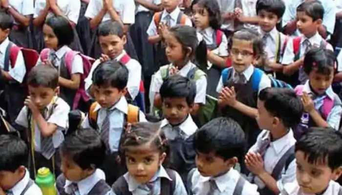 जालोर: फीस को लेकर स्कूल संचालकों का प्रदर्शन, CM गहलोत से की यह मांग...