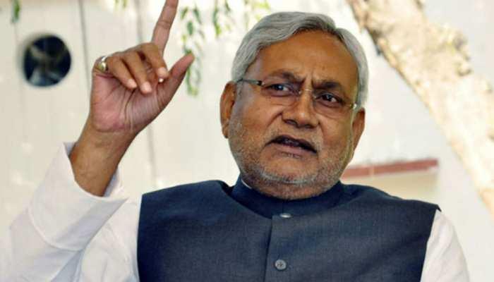 बिहार के सीएम नीतीश कुमार का ऐलान- ये मेरा आखिरी चुनाव