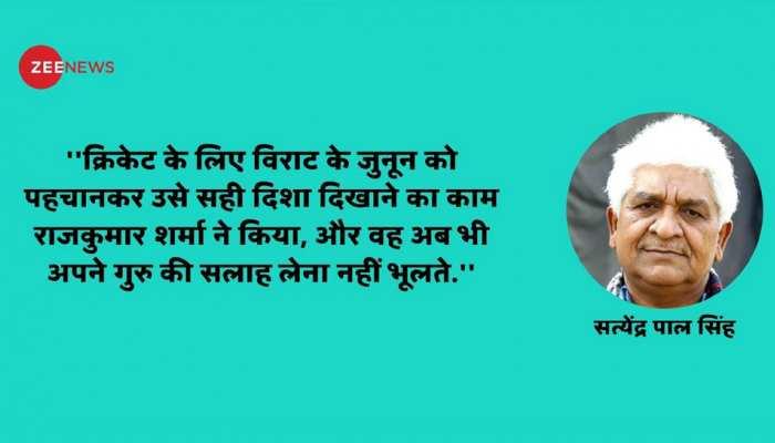 IPL से जुड़ने के बाद राह से भटक गए थे Virat Kohli, इस शख्स ने संभाला