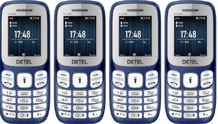 लॉन्च हुआ देश का सबसे सस्ता फोन, कीमत जानकर रह जाएंगे हैरान