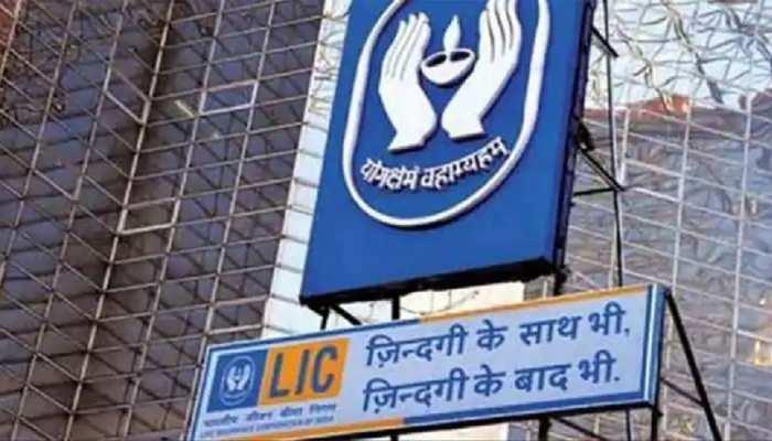 LIC की इस पॉलिसी में मिलेगी हर महीने 20 हजार रुपये की पेंशन, इतना देना होगा प्रीमियम