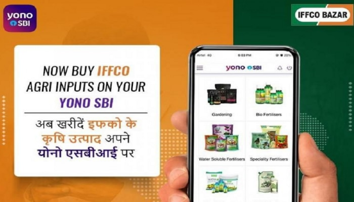 IFFCO के ई-मार्केट से जुड़ा YONO कृषि, SBI देगा ये सारी सुविधाएं