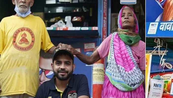 Youtuber गौरव के खिलाफ 'बाबा का ढाबा' ने लगाया Fraud का आरोप, Fir
