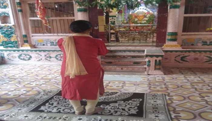 मां-बाप से जुदा गीता, पहली बार पहुंची भगवान के द्वार, जल्द मिलने के लिए की प्रार्थना